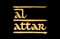 Al Attar Logo