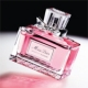 Dior Miss Dior Absolutely Blooming